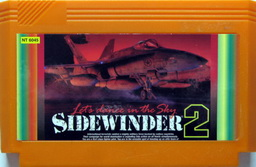 Sidewinder 2 [Top Gun 2 hack]